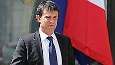 Французских министров разделила решетка