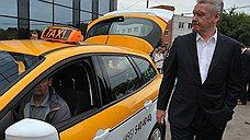Московское такси признали общественным транспортом