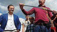 Правам человека в Москве дали три года