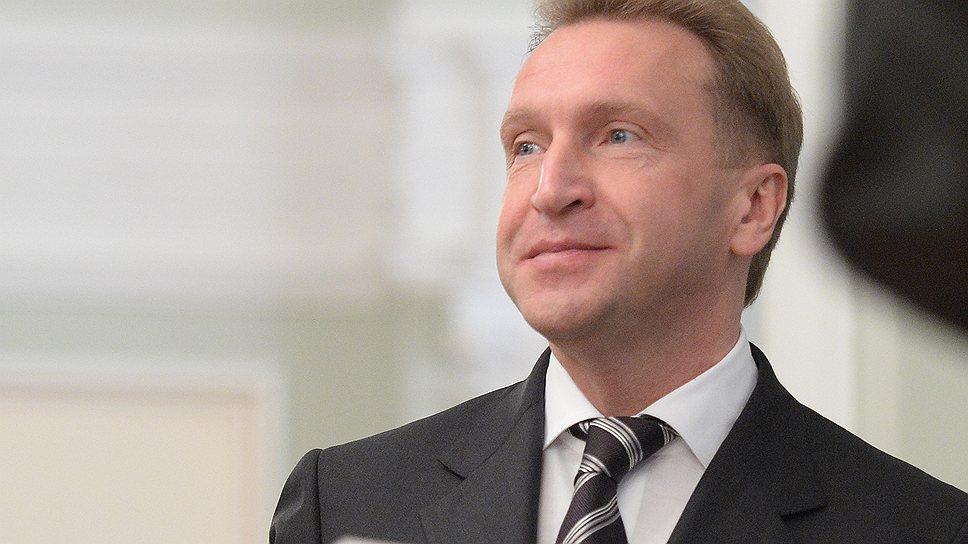 господин Шувалов (на фото) поддержал инициативу Федеральной антимонопольной службы (ФАС) по легализации параллельного импорта