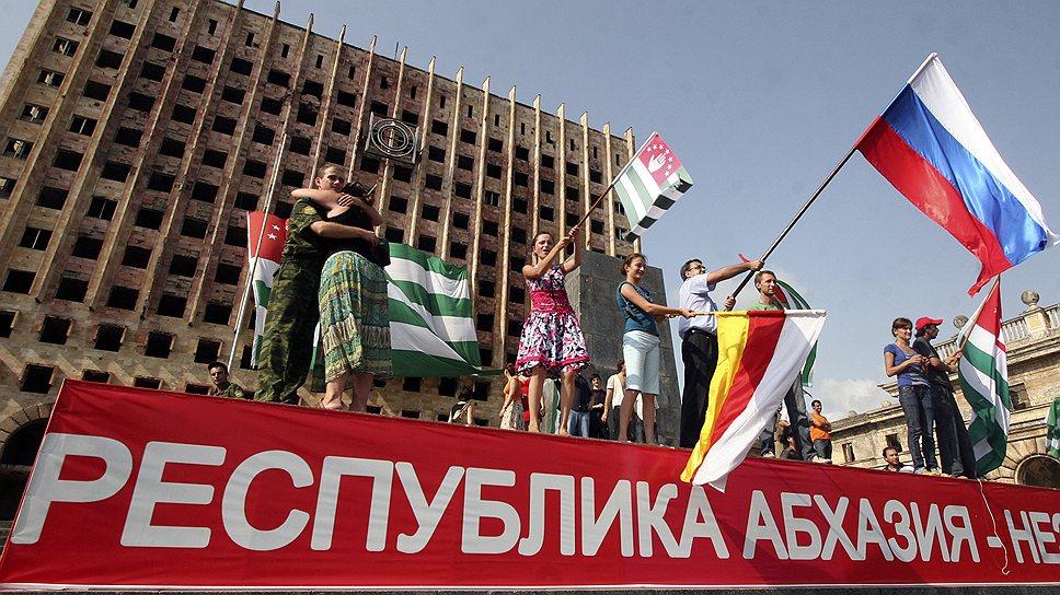 В день признания РФ Абхазии и Южной Осетии 26 августа 2008 года у жителей этих республик были высокие ожидания
