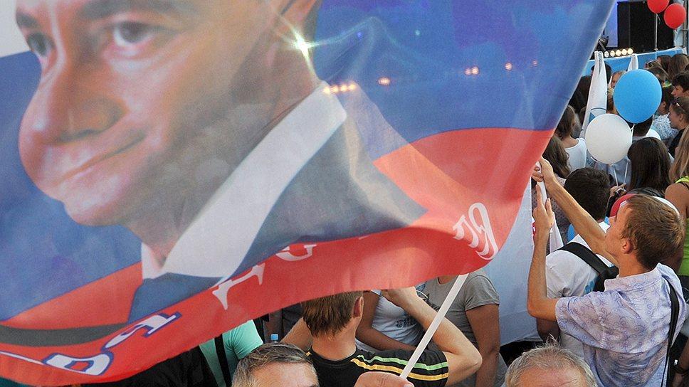 Сколько денег уйдет на формирование «общероссийской гражданской идентичности»