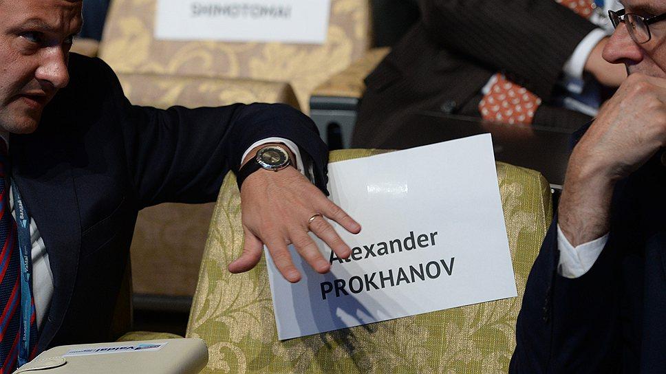 Писатель Александр Проханов рискует, словно не понимая, что свято место пусто не бывает
