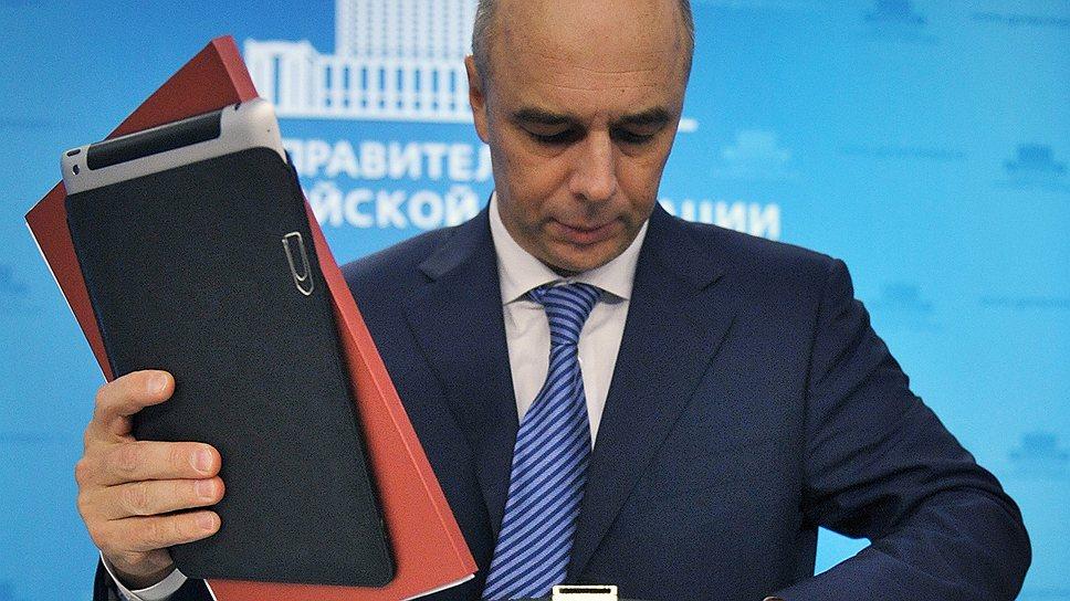 Глава Минфина Антон Силуанов подготовил для распорядителей бюджетных средств непростое испытание