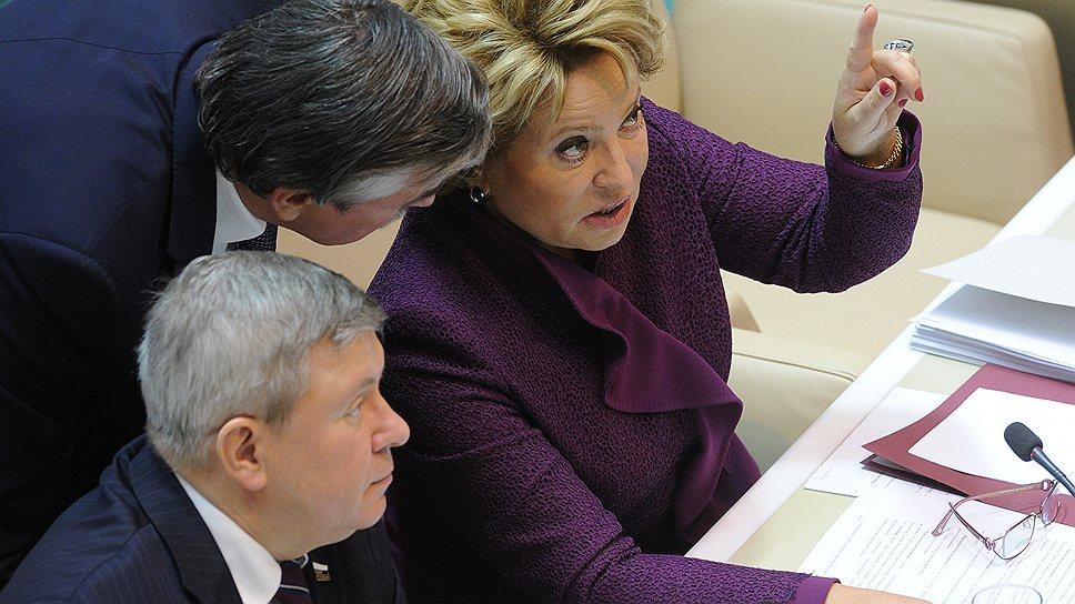 Как Валентина Матвиенко пошла против всех