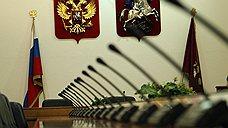 Партии держат наготове московские штабы