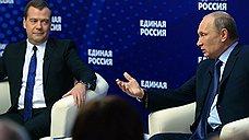 """""""Единая Россия"""" поделится руководящей ролью"""
