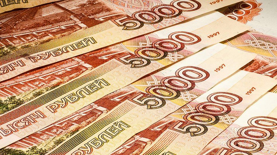 Деньги под залог в осетии купить телевизор в ломбарде в москве