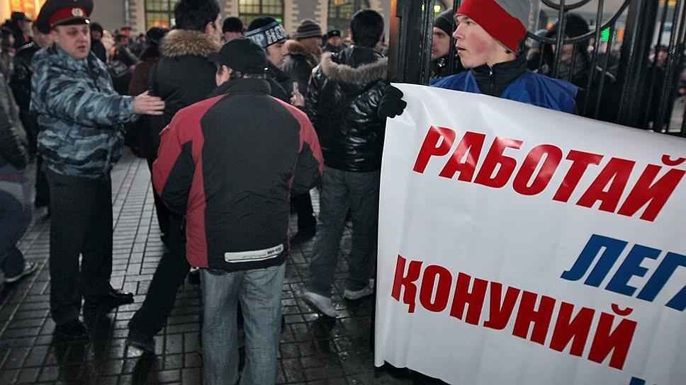 Какие ограничения придумала «Единая Россия» для мигрантов