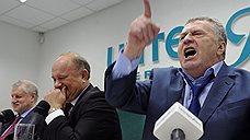 Лидеров КПРФ и ЛДПР считают главными оппозиционерами