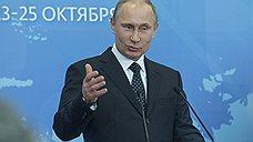 Владимир Путин подумает, каких полномочий не хватает муниципалам