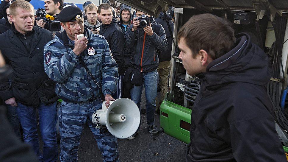 Почему погромы в Бирюлево поддержали в соцсетях
