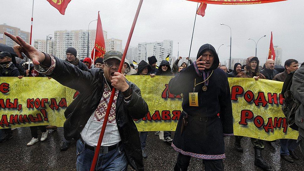 Как прошел «Русский марш» в прошлом году
