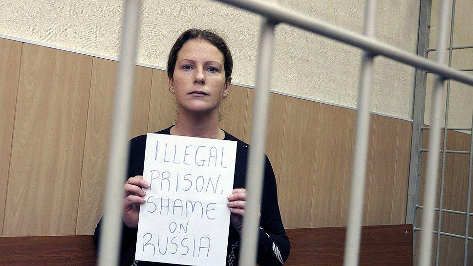Как в морском трибунале слушается иск Нидерландов к РФ