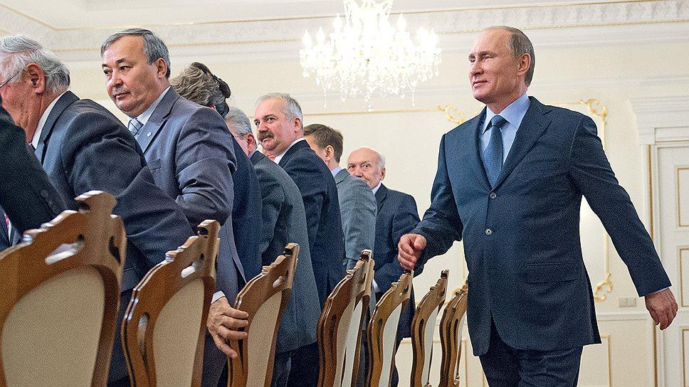 Как Владимир Путин обсудил Конституцию с преподавателями вузов
