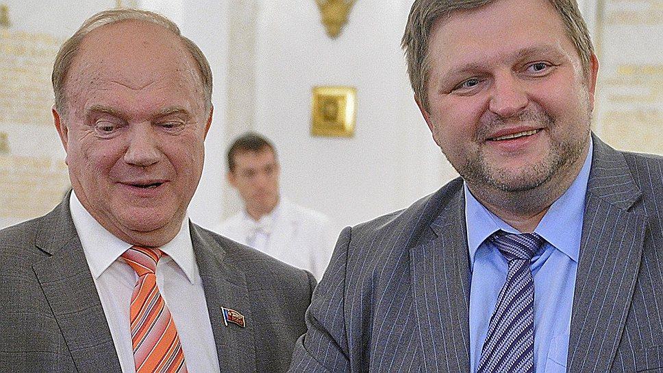 Никита Белых (справа) требует с соратника Геннадия Зюганова по КПРФ 1,5 млн руб. за заявления, порочащие его честь и достоинство