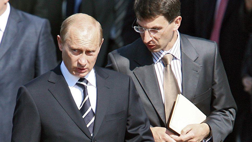 Как с «Ростелекомом» будет заключен новый контракт на «Электронное правительство»