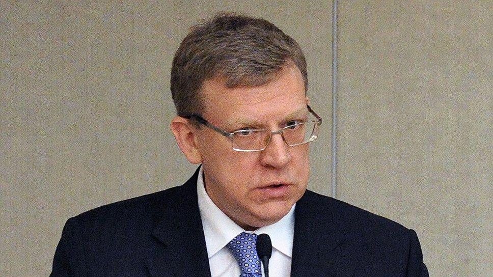 Алексей Кудрин о ситуации в Китае