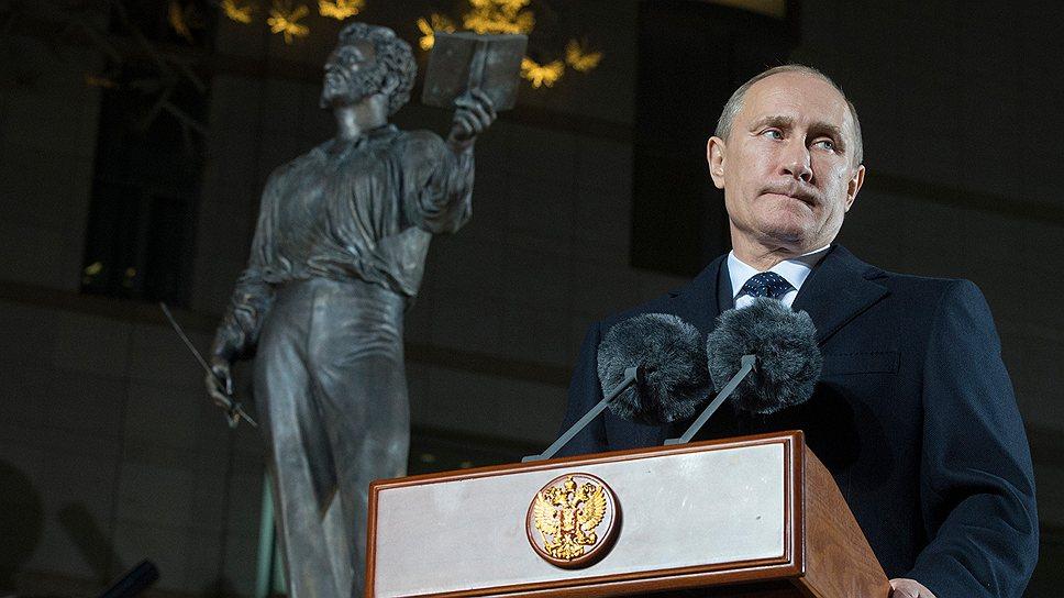 Владимир Путин расценил воздвижение памятника А. С. Пушкину в Сеуле как искреннее намерение южнокорейских друзей растопить сердце русского человека