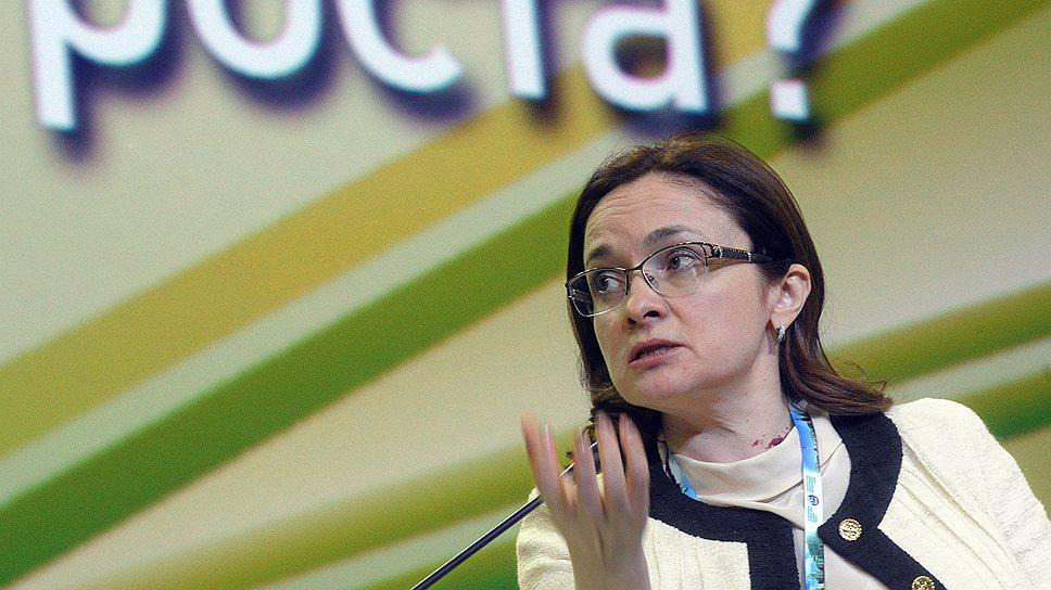 Право ограничивать растущие ставки по кредитам никак не дается председателю ЦБ Эльвире Набиуллиной