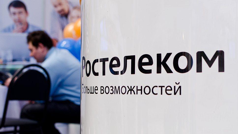 Как «Ростелеком» выделяет сотовые активы в отдельную компанию