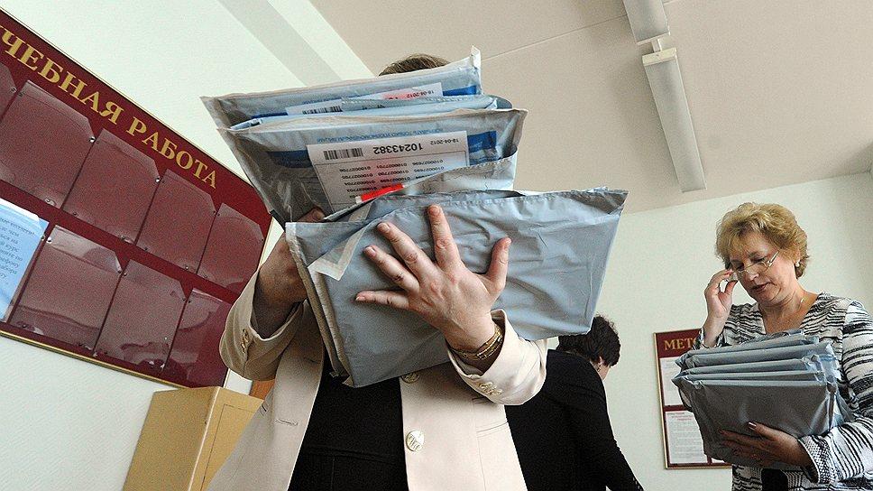 Как ЕГЭ дали 250 млн рублей на сдачу