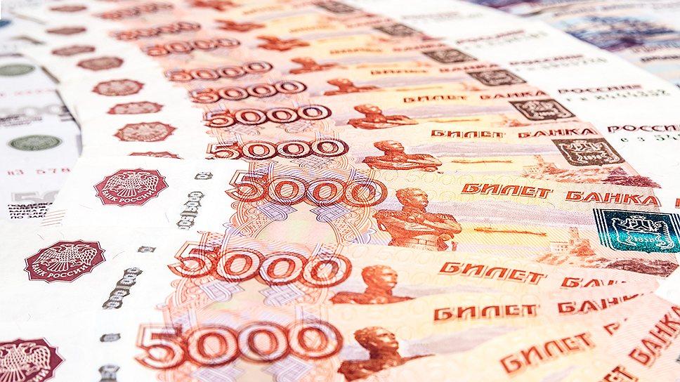 Как была раскрыта схема незаконного обналичивания средств в Москве и Перми