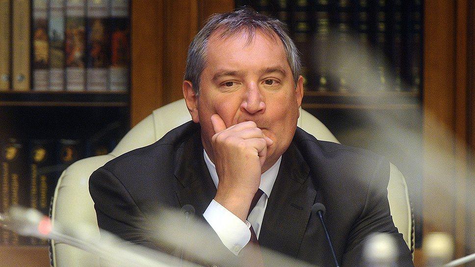 Заместитель председателя правительства России Дмитрий Рогозин