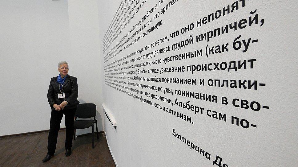Тексты о произведениях Юрия Альберта будут постепенно уступать место его собственным работам