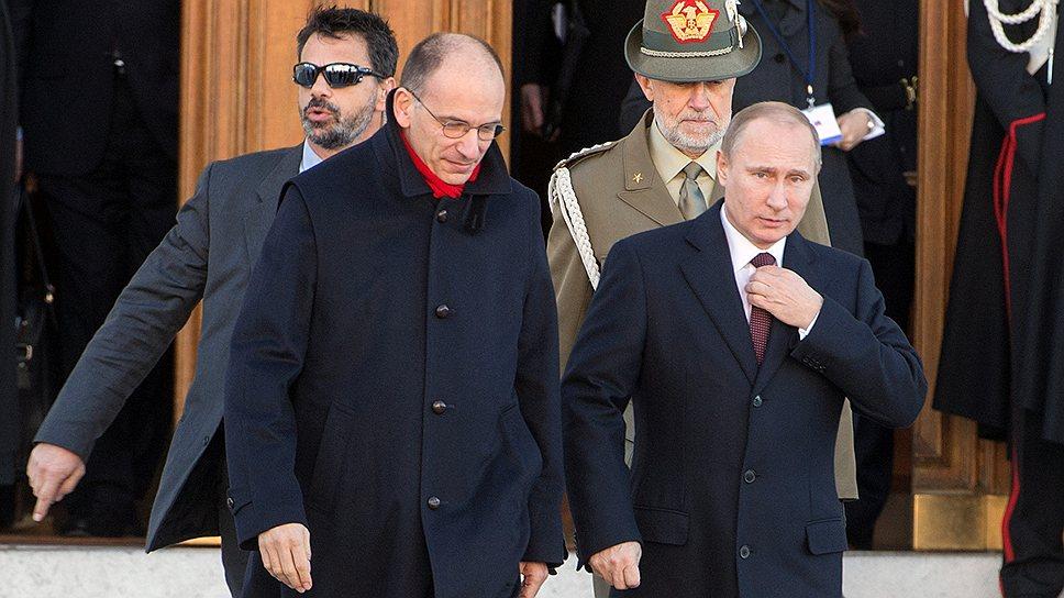 Президента России Владимира Путина и итальянского премьер-министра Энрико Летту в Триесте даже ветром сносило друг к другу