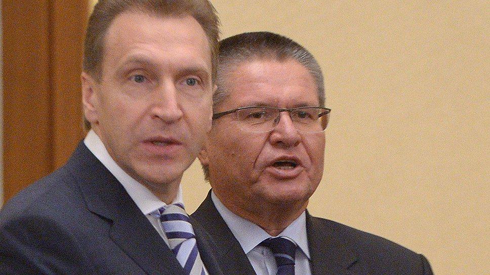 Первый вице-премьер правительства Игорь Шувалов и глава Минэкономики Алексей Улюкаев уверены, что новая система госзакупок готова к запуску