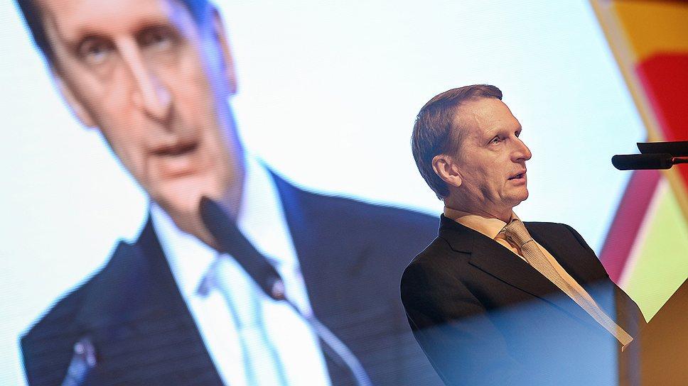 Сергей Нарышкин вместо Евросоюза позвал Украину вместе с Арменией и Киргизией в Евразийский экономический союз