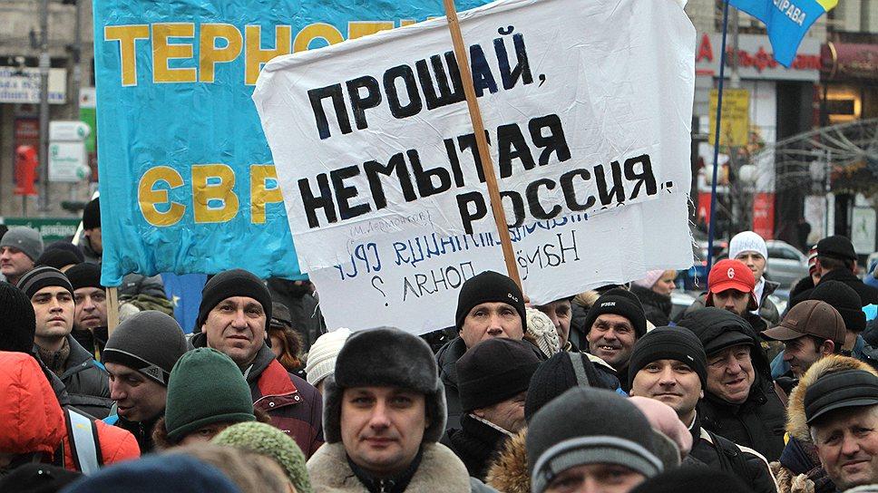 Россиянам не нравится европейский выбор Украины