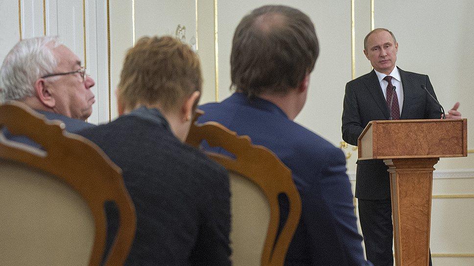 Президент России Владимир Путин провел встречу с правозащитниками в рамках собственного дня защитника Отечества