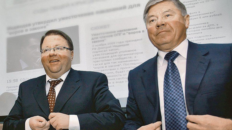 В новых проектах президент вновь проигнорировал пожелания главы Верховного суда Вячеслава Лебедева (справа) и главы ВАС Антона Иванова