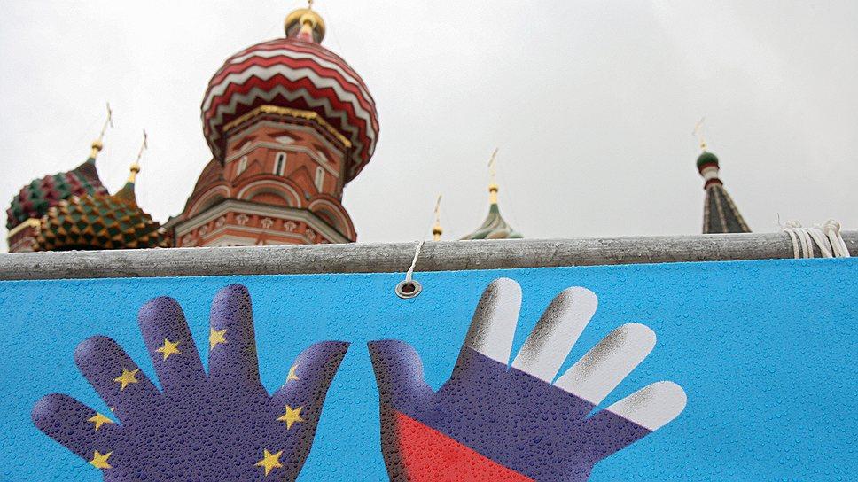 Почему Евросоюз не дал добро на отмену виз для граждан РФ в 2013 году