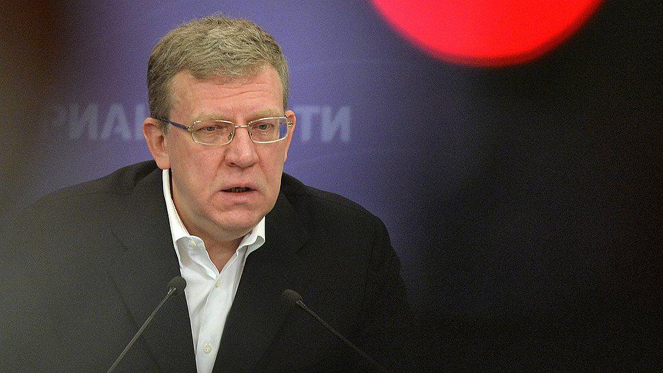 Как Алексей Кудрин подвел итоги 2013 года