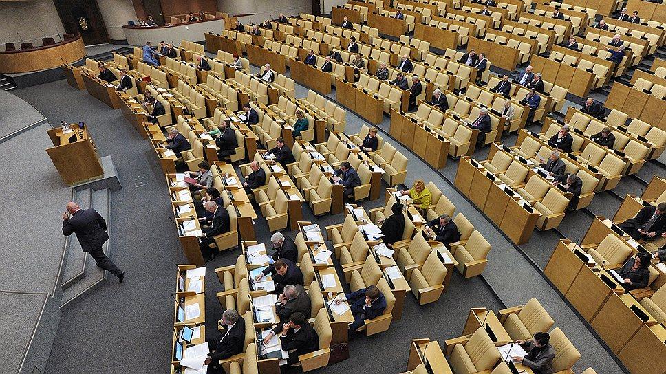 Почему в 2013 году правительство запустило ликвидацию Книжной палаты и Гостелерадиофонда