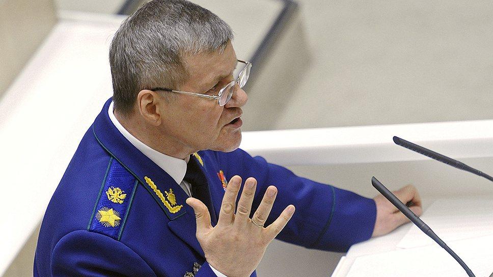 Как генпрокурор признал недоработки в законе о НКО