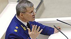 Юрий Чайка выступил с правочной информацией