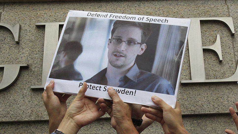 Как скандал вокруг Эдварда Сноудена стал испытанием для отношений России и США