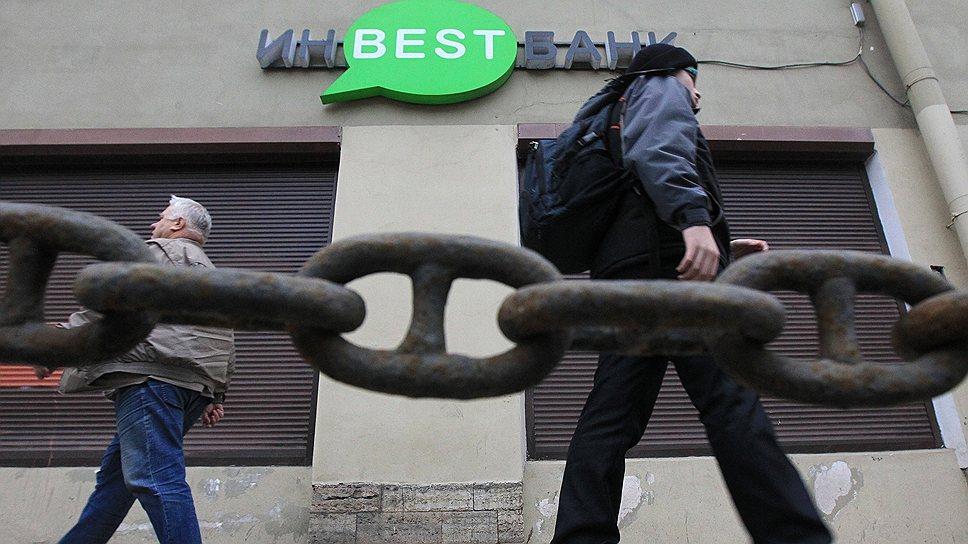 Проследить цепочку собственников Инвестбанка вплоть до реально ответственных за пропажу средств из него будет непросто