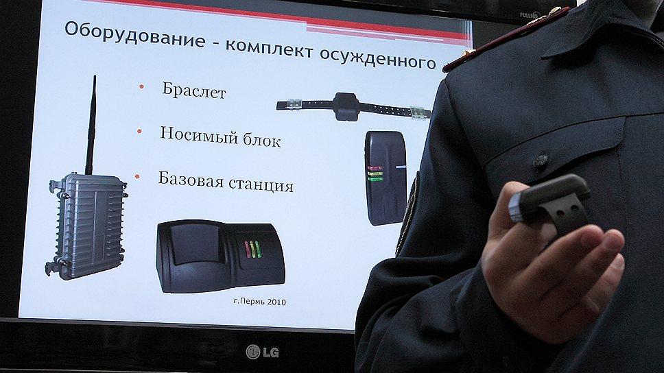 Электронные браслеты пошли в отдельное производство