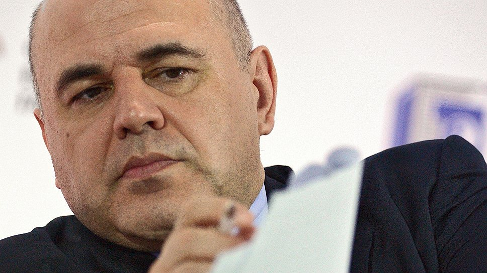 Руководитель ФНС Михаил Мишустин намерен привлечь граждан к чистке и наполнению баз данных об их имуществе