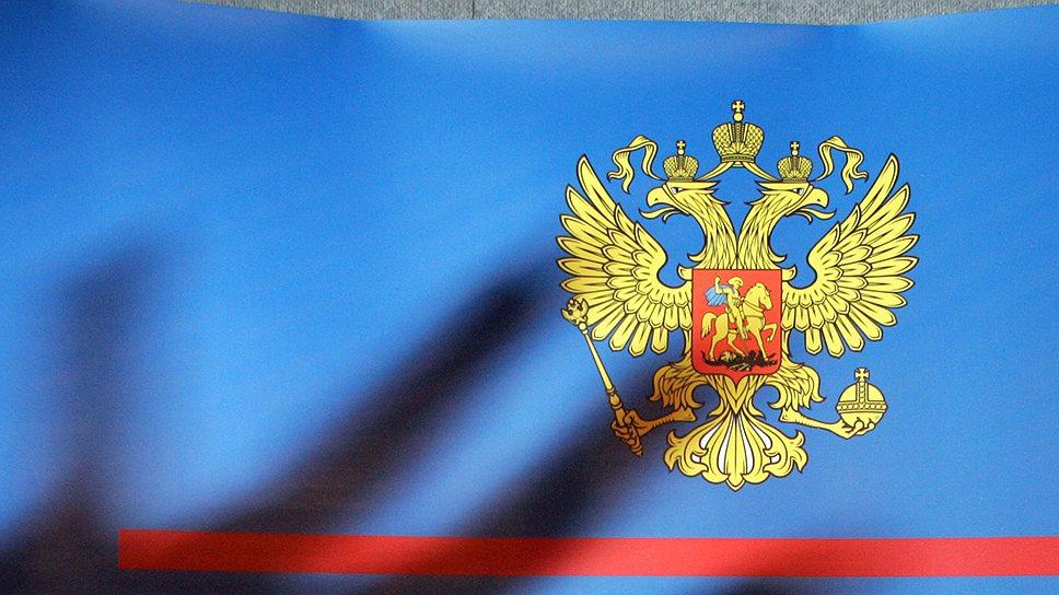 Что граждане РФ думают о федеральной власти