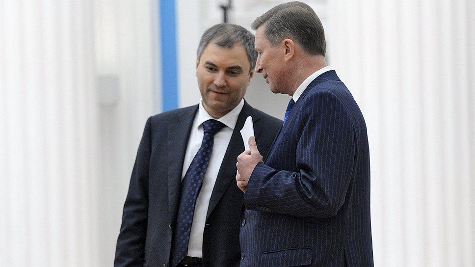Сергей Иванов и Вячеслав Володин послушали доклады полпредов о работе по межнациональному вопросу в федеральных округах
