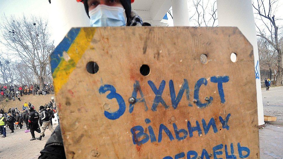 Дума призовет Украину к порядку