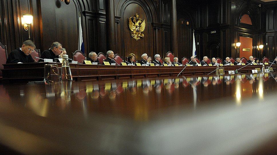 Конституционный суд пошел на снижение