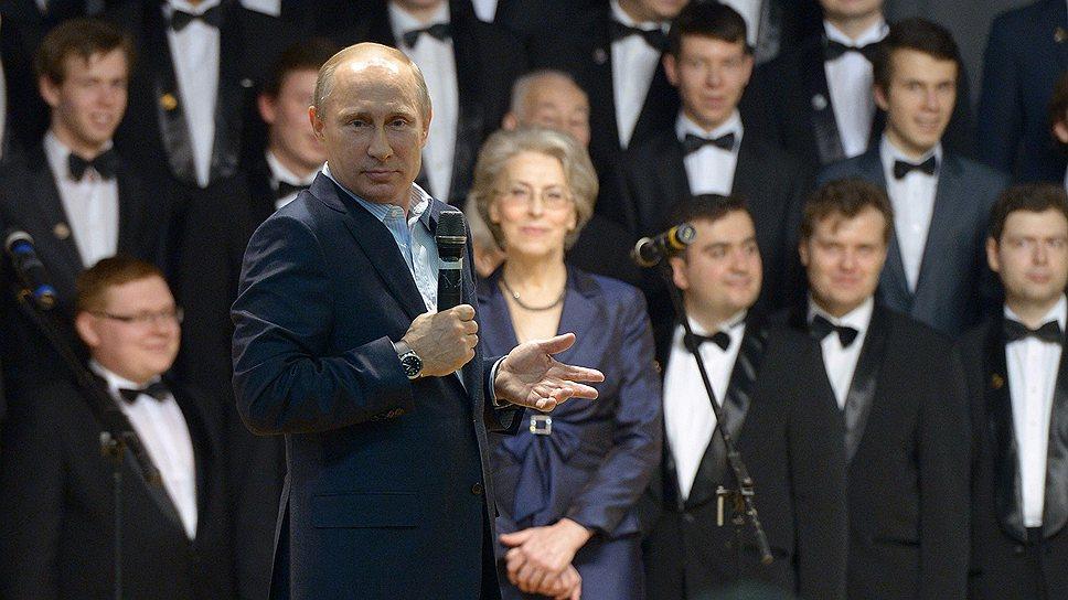 Владимир Путин предложил хору студентов МИФИ совместный номер, хотя и признал, что не умеет ни петь, ни играть