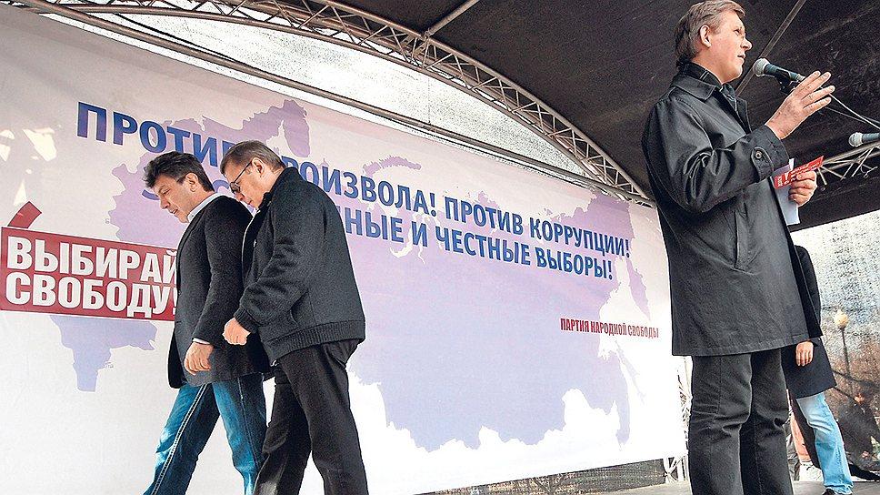 """Борис Немцов и Михаил Касьянов (слева) попытаются избежать партийного  """"развода"""" с Владимиром Рыжковым (справа)"""